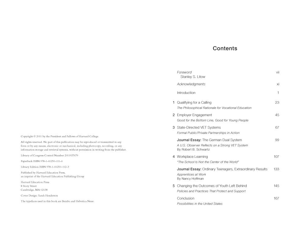 e government essay open source